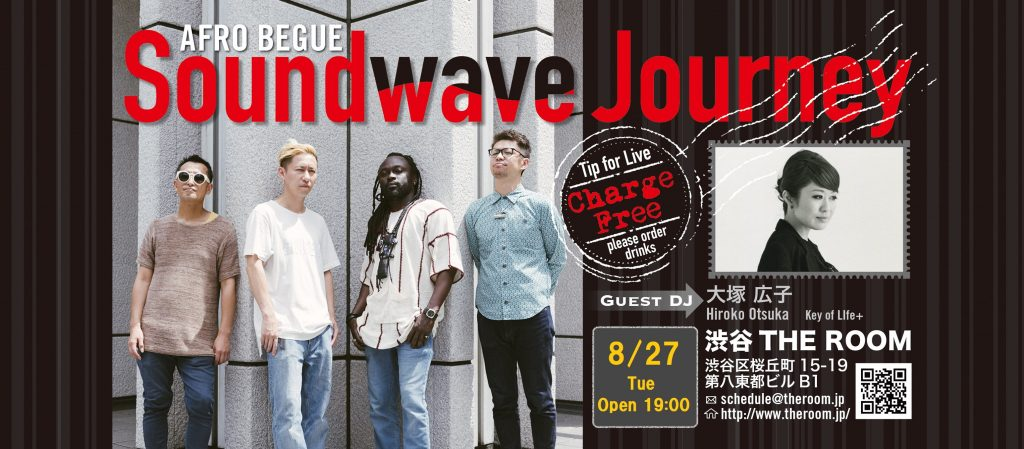 Soundwave Journey